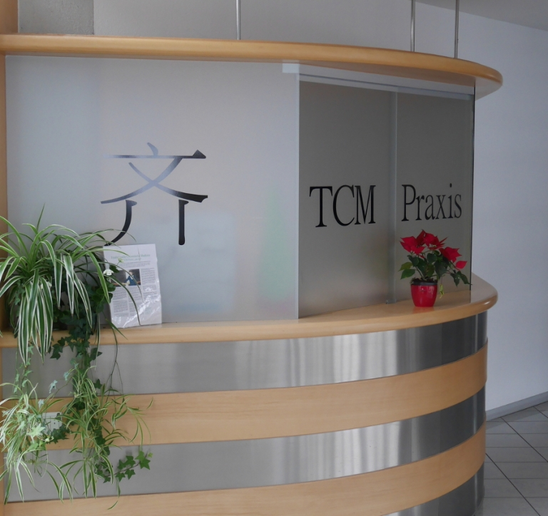TCM Praxis Räumlichkeiten
